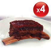 《王品集團》4張 王品牛排套餐券含運,含10%服務費 $5670