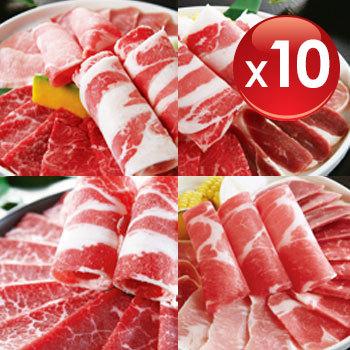 《王品集團》10張 原燒日式燒肉套餐券(含運,含10%服務費)