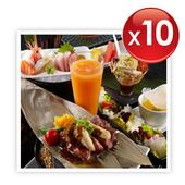 《王品集團》10張 藝奇 ikki 新日本料理套餐券含運,含10%服務費 $7665