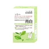 《上山採藥》綠茶白皙潔膚面膜(20g*10片/盒)