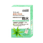 《上山採藥》蘆薈保濕面膜(20g*10片/盒)