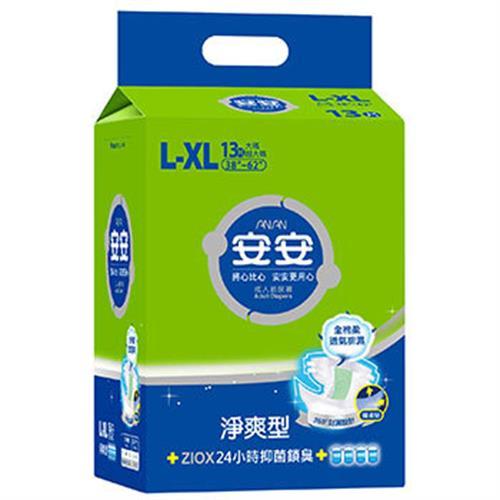 安安 成人紙尿褲淨爽型 L-XL號(12+1片/包)