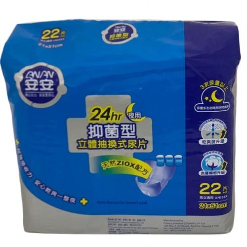 安安 抽換式尿片-夜用型(22片/包)