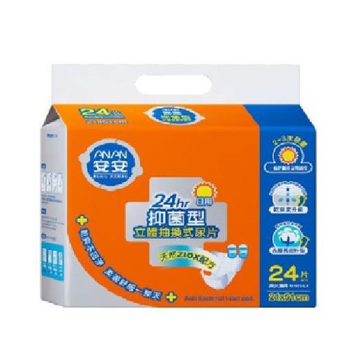 安安 抽換式尿片-日用型(24片/包)