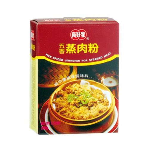 真好家 調味五香蒸肉粉(50gx3盒/組)