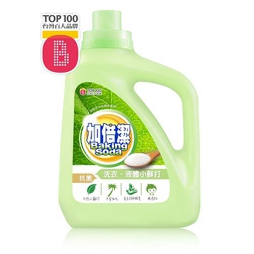 加倍潔 洗衣用液體小蘇打抗菌配方(3000gm/瓶)