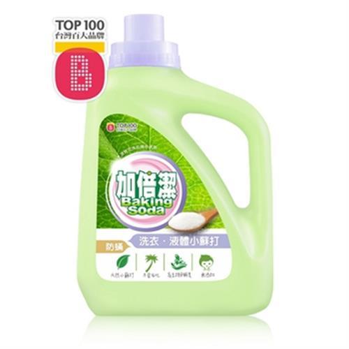 加倍潔 洗衣用液體小蘇打防蹣配方(3000gm/瓶)