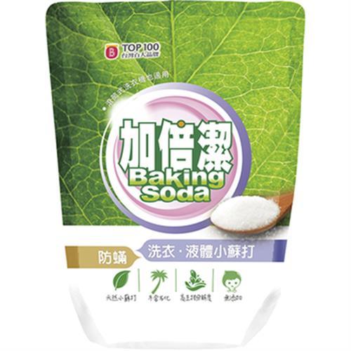 加倍潔 洗衣用液體小蘇打防蹣配方(1800gm/包)