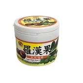 《綠得》羅漢果枇杷喉糖(200g/罐)