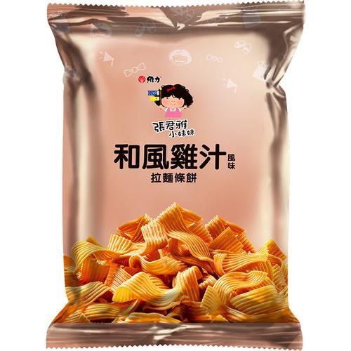 《維力》張君雅小妹妹和風雞汁拉麵條餅(65g/包)
