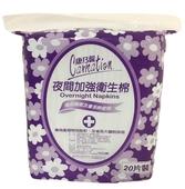 《康乃馨》產婦專用衛生棉(20片/包)