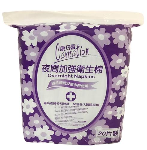 康乃馨 產婦專用衛生棉(20片/包)