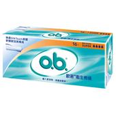 《OB歐碧》衛生棉條-量多夜安型(16入/盒)
