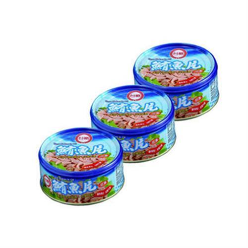 台糖 鮪魚片(150公克*3罐/組)