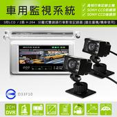 《真相》分離式2路機車用行車記錄器 (銀色款主機+SONY CCD紅外線夜視雙鏡頭) 送8G記憶卡