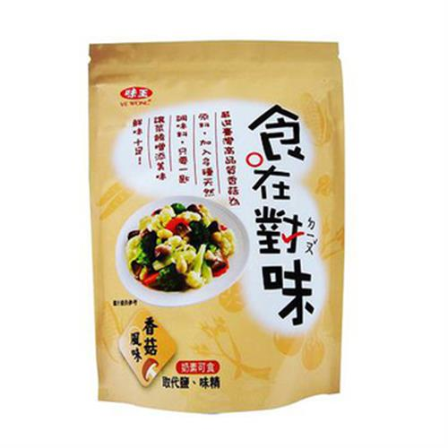 味王 食在對味-香菇風味(500g/袋)