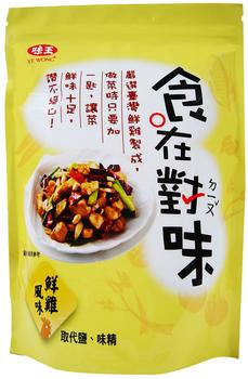 味王 食在對味-鮮雞風味(500g/袋)