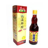 《源順》低溫鮮榨黑芝麻油(570ml/瓶)