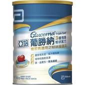 《亞培》葡勝納三重強護糖尿病適用奶粉(香草口味 850g/罐)