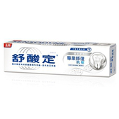 《舒酸定》專業修復抗敏牙膏-美白配方(100g/支)