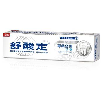 舒酸定 專業修復抗敏牙膏-美白配方(100g/支)