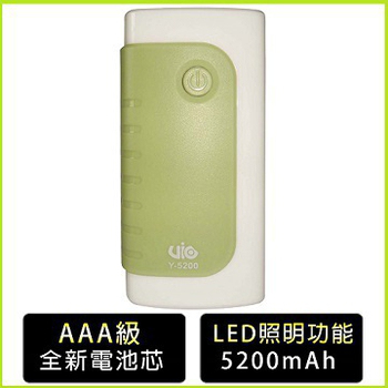 VIO 5200mAh 輕巧時尚LED 行動電源(草地綠)