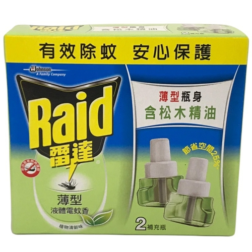 Raid雷達 液體電蚊香-松木香重裝(薄型)(41ml*2/組)