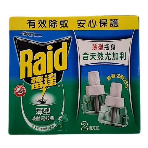 Raid雷達 液體電蚊香-尤加利重裝(薄型)(41ml*2/組)