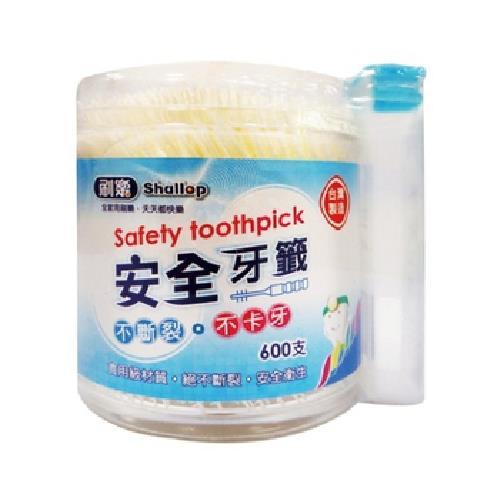 《刷樂》安全牙籤(600支/罐)