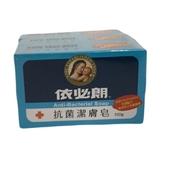 《依必朗》抗菌潔膚皂(100g*3塊/組)