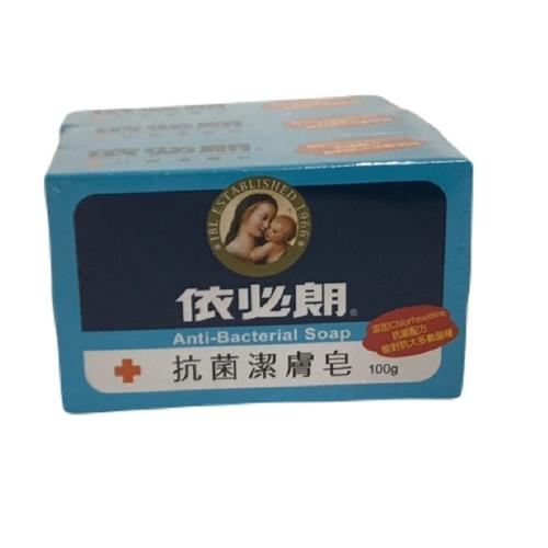 依必朗 抗菌潔膚皂(100g*3塊/組)