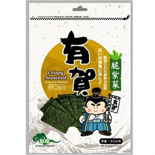 有賀 脆紫菜-原味(50g/包)