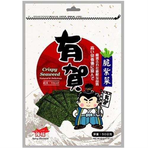 有賀 脆紫菜-辣味(50g/包)