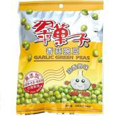 《翠果子》香蒜小碗豆(225g/包)