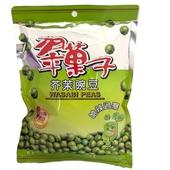 《翠果子》芥末小碗豆(225g/包)
