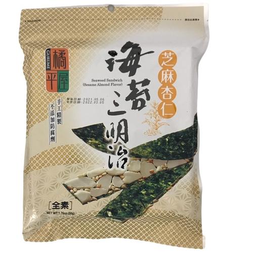 橘平屋 海苔三明治(芝麻杏仁夾心)(50g/包)