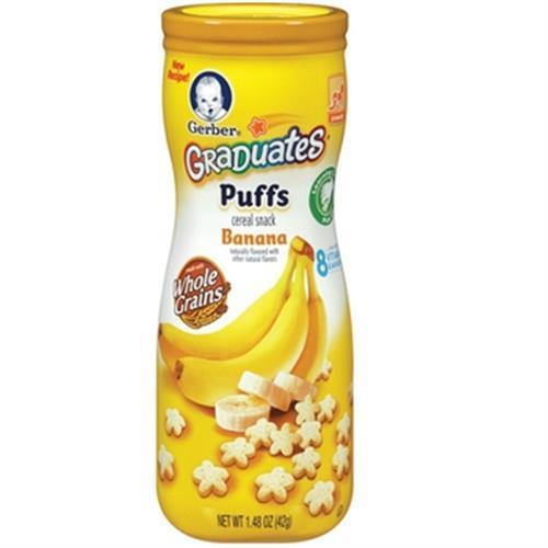嘉寶 星星餅乾-香蕉(42G/罐)