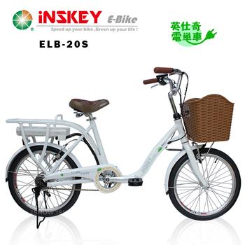 iNSKEY 英仕奇 電單車 日系低跨【iLady】20吋 淑女車 電動輔助自行車(時尚白)