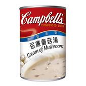 《金寶》奶油蘑菇濃湯(50oz / 罐)