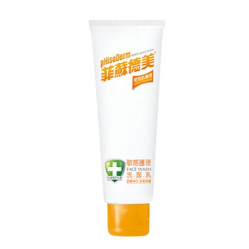 菲蘇德美 敏感護理洗面乳(100g/瓶)