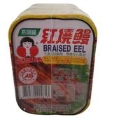 《東和》好媽媽紅燒鰻組(100g*3罐/組)