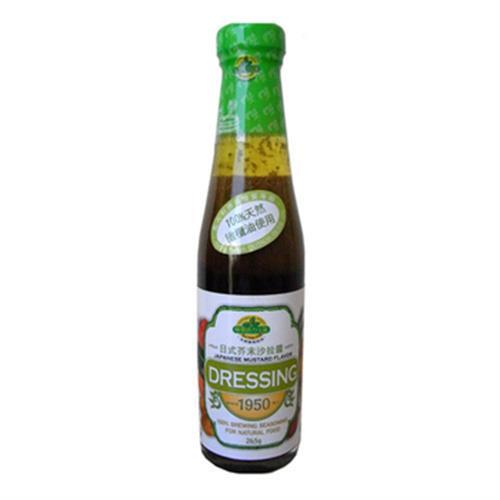 味榮 活力元氣 日式芥茉沙拉醬(265g/瓶)