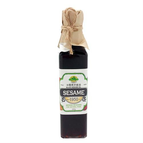 味榮 冷壓黑芝麻油(240克/瓶)