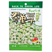 《豆之家》哇沙米翠果子(250g/包)