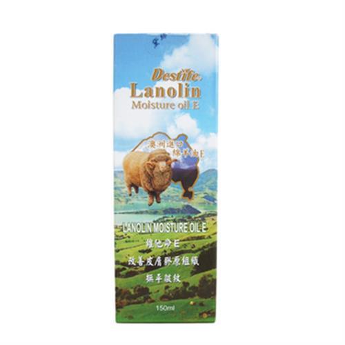 黛絲媞芙 維他命E綿羊油(150ml/罐)