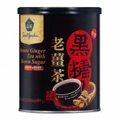 《薌園》黑糖老薑茶(500g/罐)