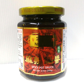 《寧記》麻辣鍋醬(245g/罐)