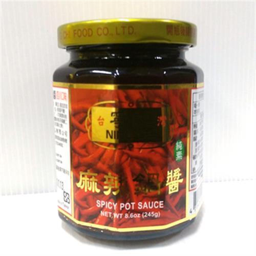 寧記 麻辣鍋醬(245g/罐)