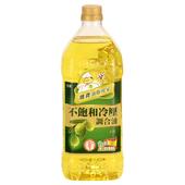 《維義》不飽和冷壓調和油(1.5L/瓶)