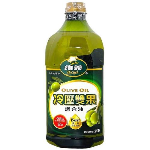 維義 冷壓雙果健康調和油(2.6L/瓶)